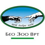 beo-zoo-vrt